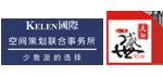 -庆阳盛世建筑平博娱乐设计有限公司